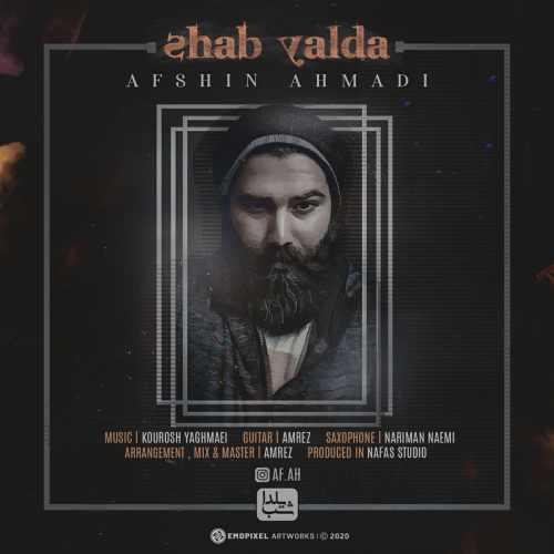 دانلود آهنگ جدید افشین احمدی به نام شب یلدا