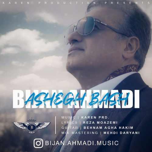 دانلود آهنگ جدید بیژن احمدی به نام عاشق باش