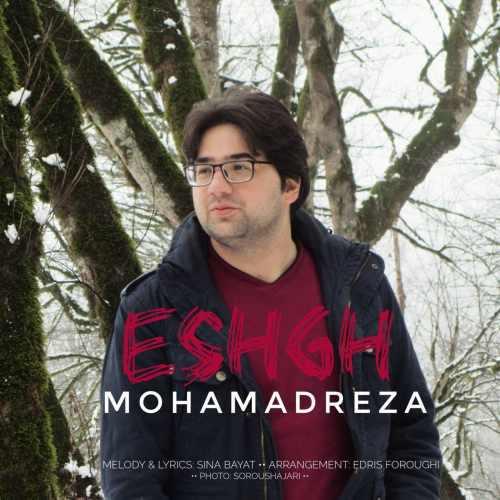 دانلود آهنگ جدید محمدرضا زارع فرد به نام
