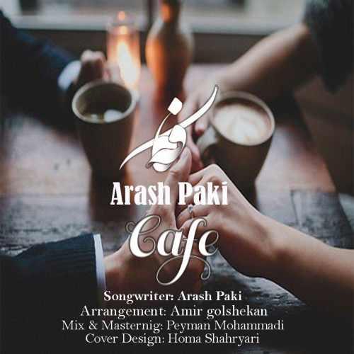 دانلود آهنگ جدید آرش پاکی به نام کافه