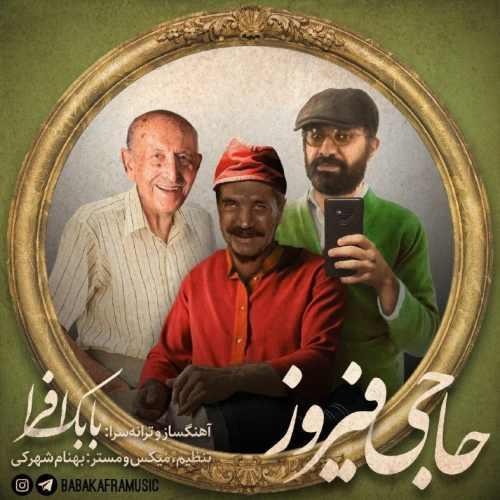 دانلود آهنگ جدید بابک افرا به نام حاجی فیروز