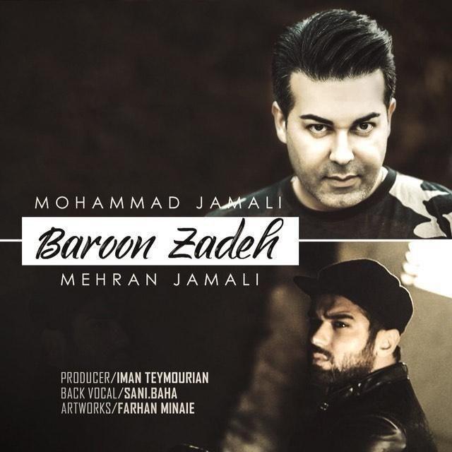 دانلود آهنگ جدید محمد و مهران جمالی به نام بارون زده