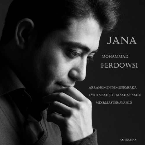 دانلود آهنگ جدید محمد فردوسی به نام جانا