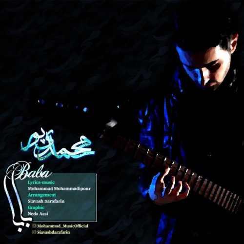 دانلود آهنگ جدید محمد محمدی پور به نام بابا