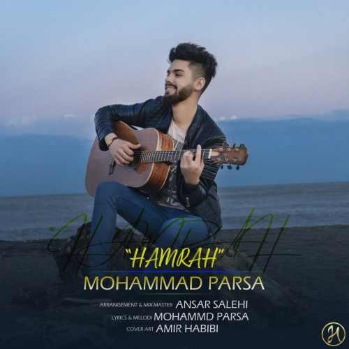 دانلود آهنگ جدید محمد پارسا به نام همراه