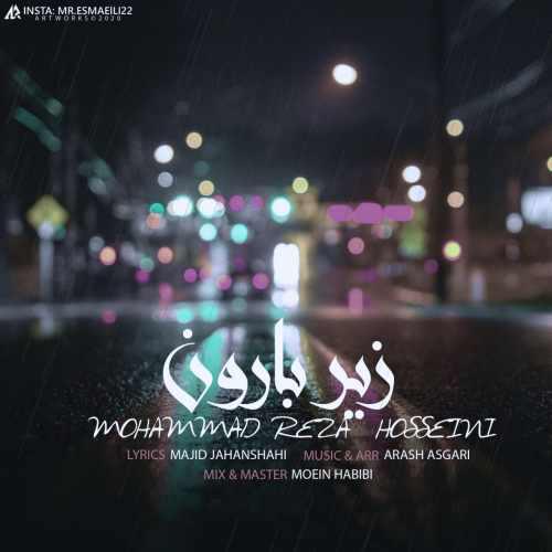 دانلود آهنگ جدید محمدرضا حسینی به نام زیر بارون