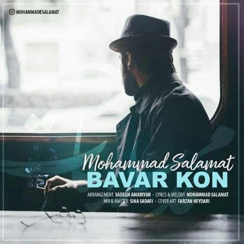 دانلود آهنگ جدید محمد سلامات به نام باور کن
