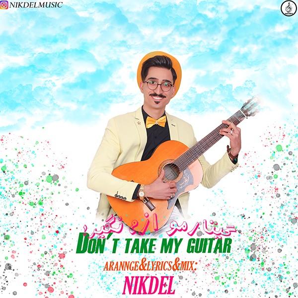 دانلود آهنگ جدید نیکدل به نام گیتارمو ازم نگیر