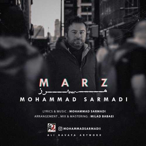 دانلود آهنگ جدید محمد سرمدی به نام مرز