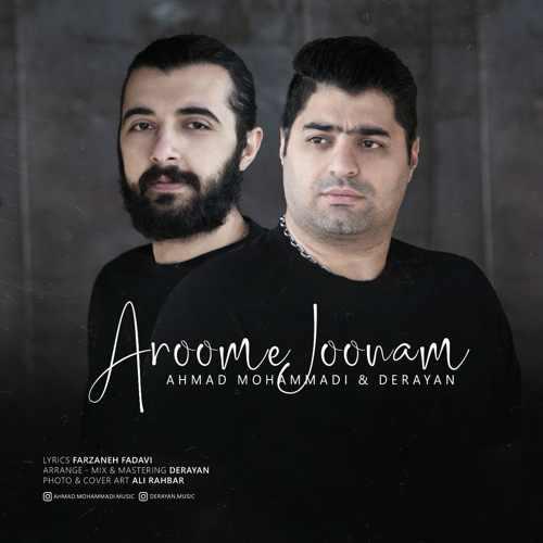 دانلود آهنگ جدید احمد محمدی و درایان به نام آروم جونم