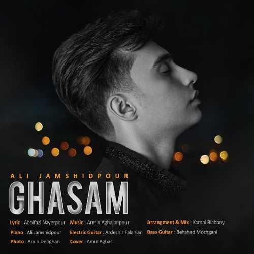 دانلود آهنگ جدید علی جمشیدپور به نام قسم