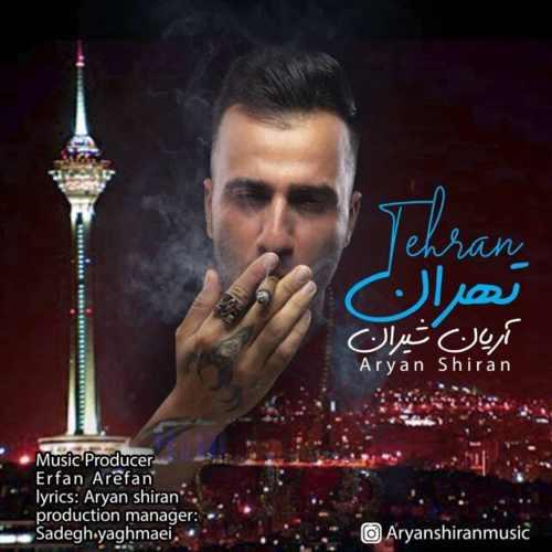 دانلود آهنگ جدید آریان شیران به نام تهران
