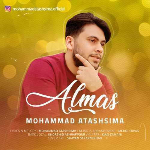 دانلود آهنگ جدید محمد آتش سیما به نام الماس