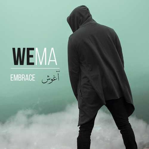 دانلود آهنگ جدید WeMa به نام آغوش