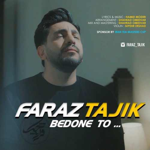 دانلود آهنگ جدید فراز تاجیک به نام بدون تو