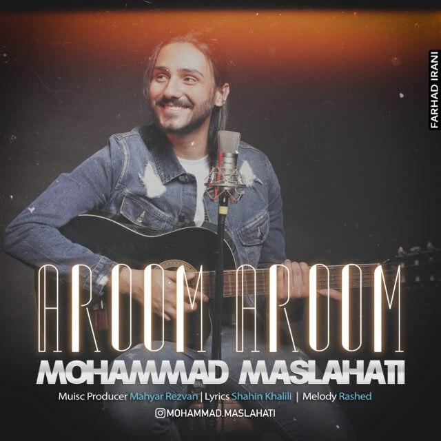 دانلود آهنگ جدید محمد مصلحتی به نام آروم آروم