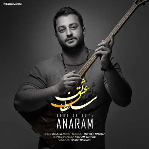 دانلود آهنگ جدید آنارام به نام سلطان عشق