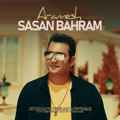 دانلود آهنگ جدید ساسان بهرام به نام آرامش