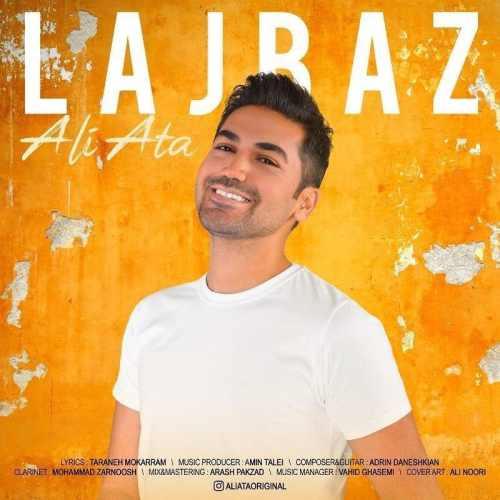 دانلود آهنگ جدید علی عطا به نام لجباز