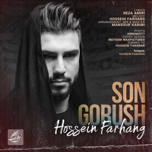 دانلود آهنگ جدید حسین فرهنگ به نام سون گوروش