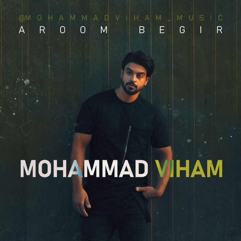 دانلود آهنگ جدید محمد ویهام به نام آروم بگیر