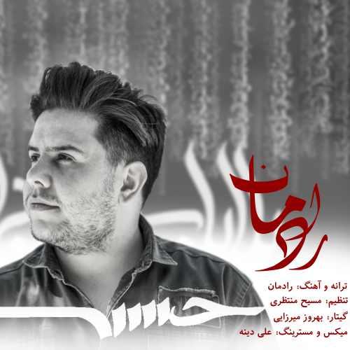 دانلود آهنگ جدید رادمان به نام عباس علی