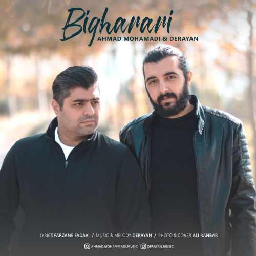 دانلود آهنگ جدید احمد محمدی و درایان به نام بیقراری