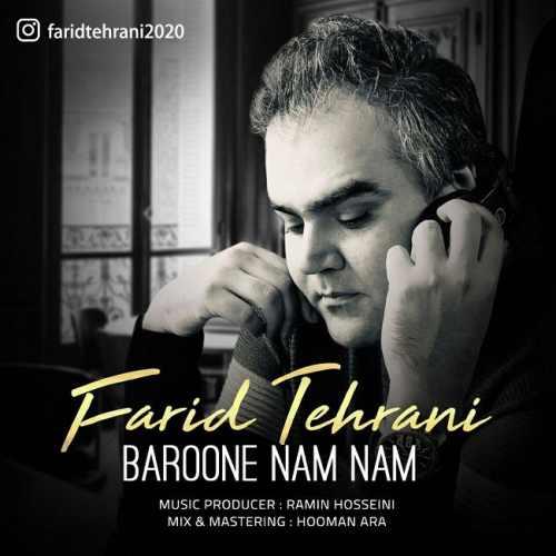 دانلود آهنگ جدید فرید تهرانی به نام بارون نم نم