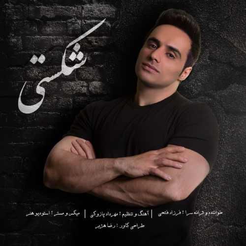 دانلود آهنگ جدید علی حسنی به نام شش دونگ