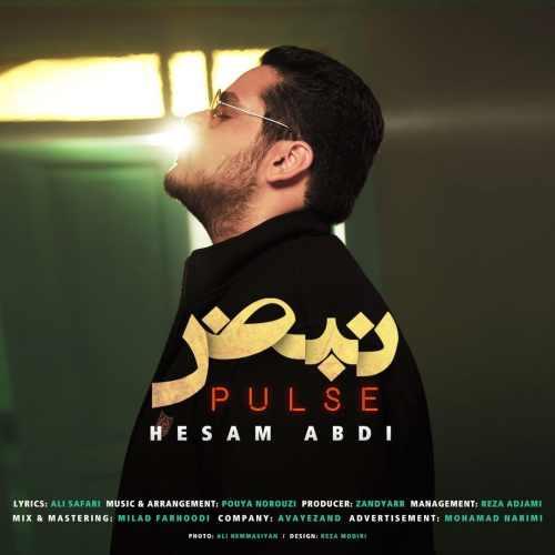 دانلود آهنگ جدید حسام عبدی به نام نبض