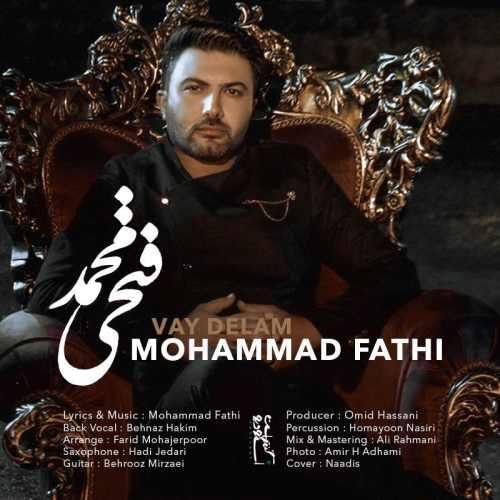 دانلود آهنگ جدید محمد فتحی به نام وای دلم