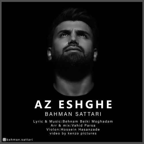 دانلود آهنگ جدید بهمن ستاری به نام از عشقه