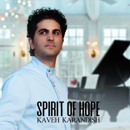 دانلود آهنگ جدید کاوه کاراندیش به نام روح امید