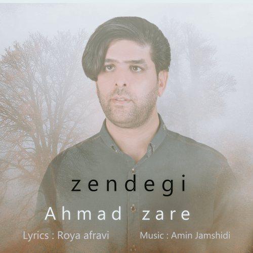 دانلود آهنگ جدید احمد زارع به نام زندگی