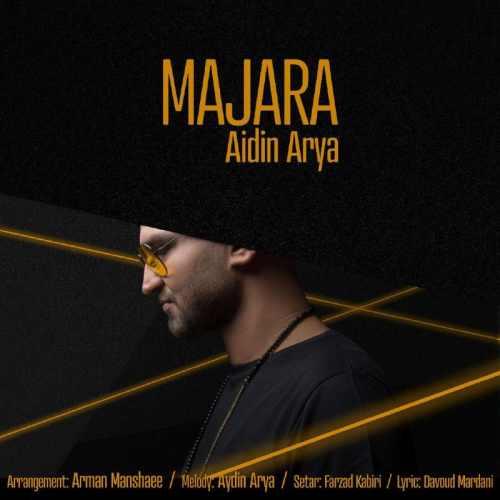 دانلود آهنگ جدید آیدین آریا به نام ماجرا