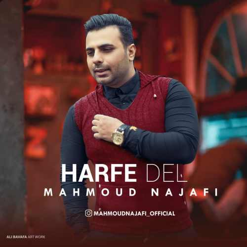 دانلود آهنگ جدید محمود نجفی به نام حرف دل