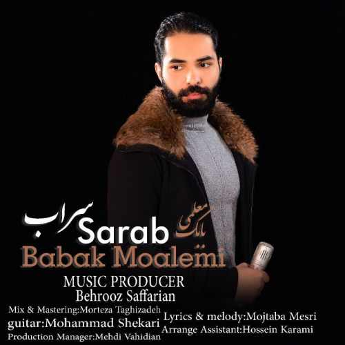 دانلود آهنگ جدید بابک معلمی به نام سراب