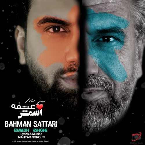دانلود آهنگ جدید بهمن ستاری به نام اسمش عشقه
