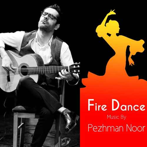 دانلود آهنگ جدید پژمان نور به نام رقص آتش