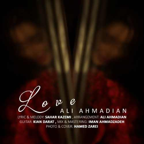 دانلود آهنگ جدید علی احمدیان به نام عشق
