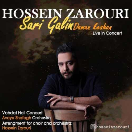 دانلود آهنگ جدید حسین ضروری به نام ساری گلین (دامن کشان)