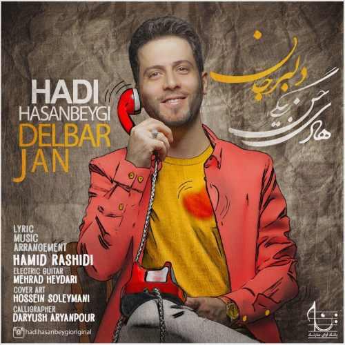 دانلود آهنگ جدید هادی حسن بیگی به نام دلبر جان