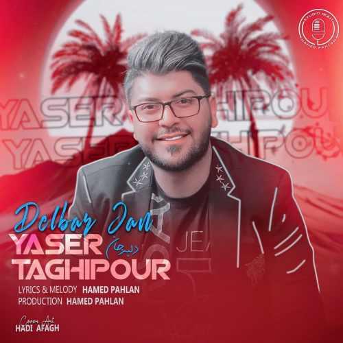 دانلود آهنگ جدید یاسر تقی پور به نام دلبر جان