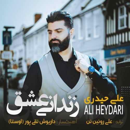 دانلود آهنگ جدید علی حیدری به نام زندانی عشق
