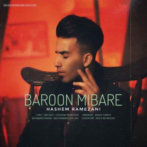 دانلود آهنگ جدید هاشم رمضانی به نام بارون میباره