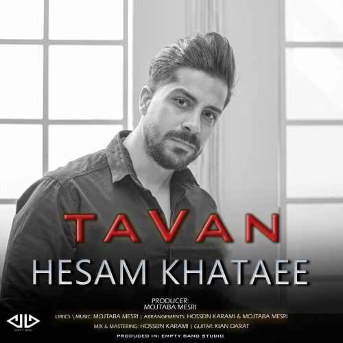 دانلود آهنگ جدید حسام ختایی به نام تاوان