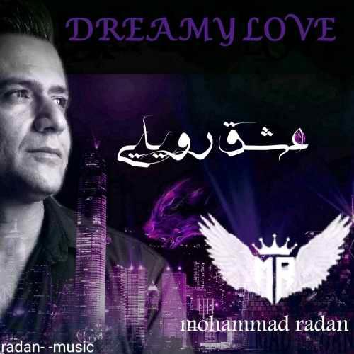 دانلود آهنگ جدید محمد رادان به نام عشق رویایی