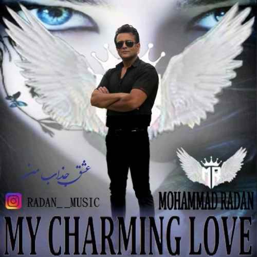 دانلود آهنگ جدید محمد رادان به نام عشق جذاب من