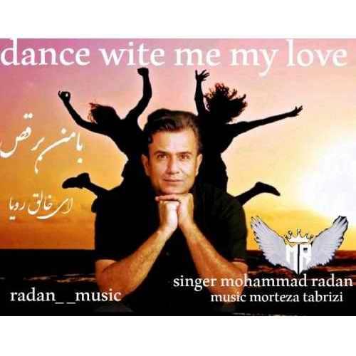 دانلود آهنگ جدید محمد رادان به نام با من برقص